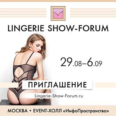 bd45a8adb2a71 Купить нижнее женское белье оптом от производителя в Москве  Интернет-магазин женской одежды оптом. Каталог женского белья от Моден  Стиль.
